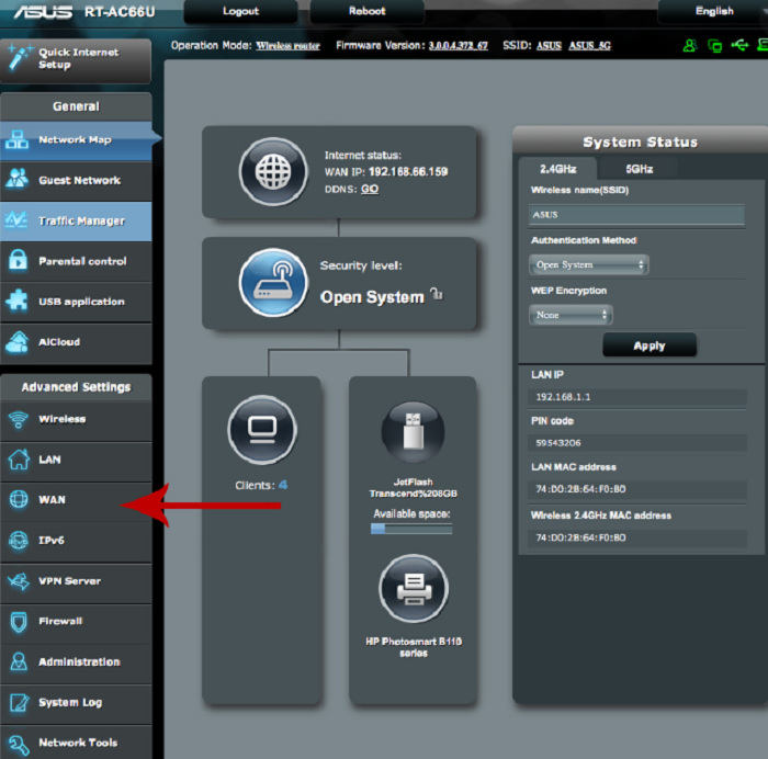 asus router admin page